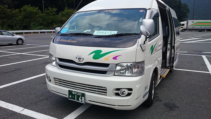 s-ニュー交通1.jpg